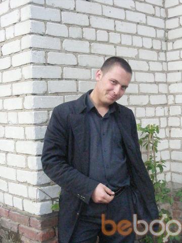 Фото мужчины ИЛЬЯ, Лысково, Россия, 28