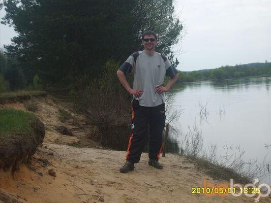 Фото мужчины димурлик, Жодино, Беларусь, 35