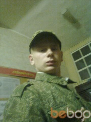 Фото мужчины Жека, Борисов, Беларусь, 25