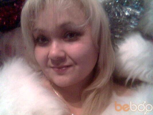 Фото девушки Лучик, Алматы, Казахстан, 45