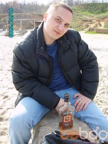 Фото мужчины Славка, Гомель, Беларусь, 34