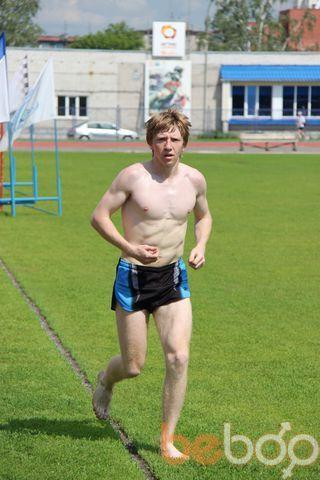 Фото мужчины Wirt, Курган, Россия, 27