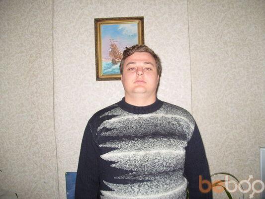 Фото мужчины саша, Севастополь, Россия, 33