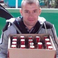 Фото мужчины Александр, Запорожье, Украина, 31