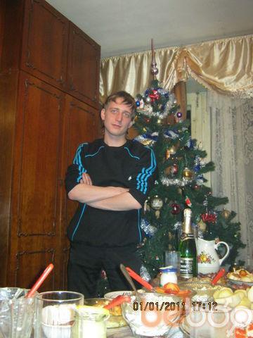 Фото мужчины Кирилл, Минск, Беларусь, 30