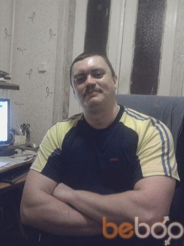 Фото мужчины Vlad, Днепропетровск, Украина, 44
