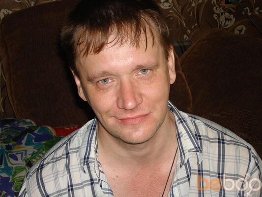 Фото мужчины Ронин, Кемерово, Россия, 50