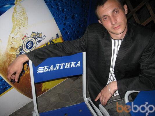 Фото мужчины vismasyur, Тирасполь, Молдова, 31