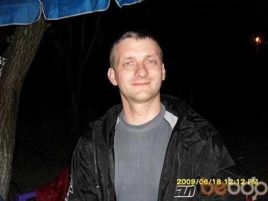 Фото мужчины вовик, Харьков, Украина, 37