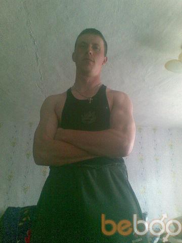 Фото мужчины dych, Костанай, Казахстан, 29