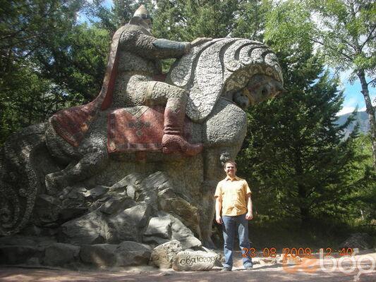Фото мужчины Evgeniy, Симферополь, Россия, 38