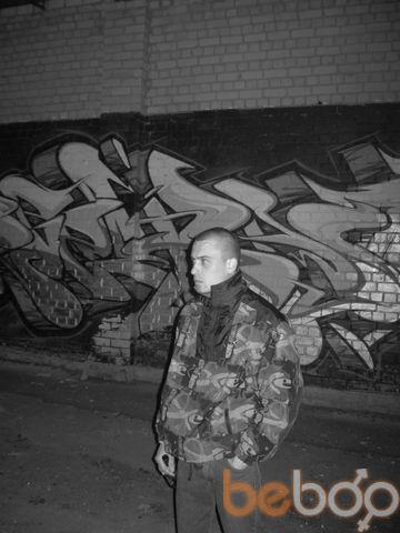 Фото мужчины Максик, Донецк, Украина, 34