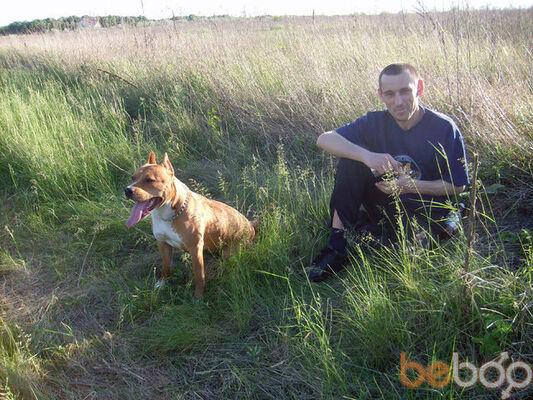 Фото мужчины vitalych, Кишинев, Молдова, 46