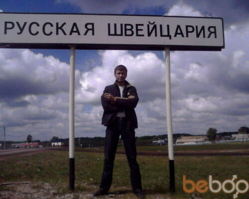 Фото мужчины azaufa82, Уфа, Россия, 35