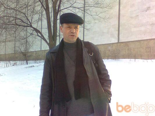 Фото мужчины avicena, Кишинев, Молдова, 50