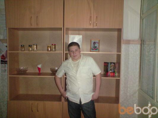 Фото мужчины Dmitry1502, Дивноморское, Россия, 25