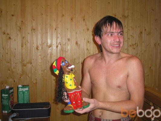 Фото мужчины Grange12, Житомир, Украина, 34