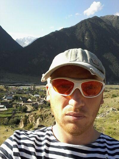 Фото мужчины Михаил, Енакиево, Украина, 32