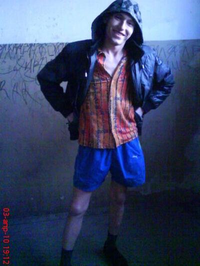 Фото мужчины Денис, Уфа, Россия, 30