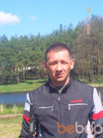 Фото мужчины valoha75, Называевск, Россия, 41