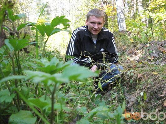 Фото мужчины casper, Нижний Новгород, Россия, 28