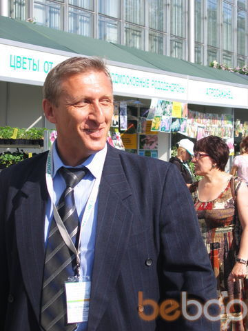 Фото мужчины adelhan, Караганда, Казахстан, 52