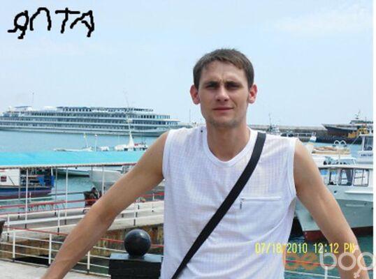Фото мужчины VITYABA24, Алушта, Россия, 31