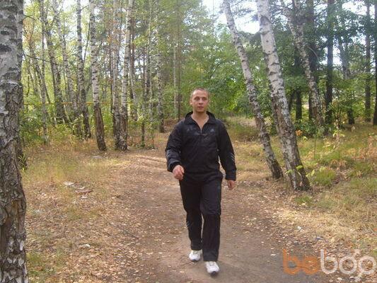 Фото мужчины Dimon_DD, Димитровград, Россия, 28