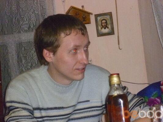 Фото мужчины Валентин, Краснодар, Россия, 29