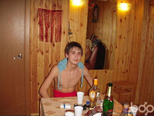 Фото мужчины Вильдан, Казань, Россия, 31