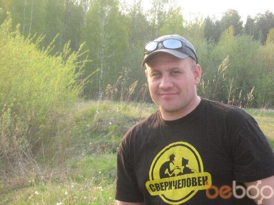 Фото мужчины vasyn111, Асбест, Россия, 37