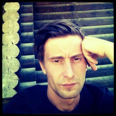 Фото мужчины Любомир, Краснодар, Россия, 28