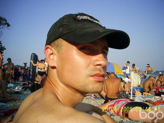 Фото мужчины форсаж, Полтава, Украина, 35