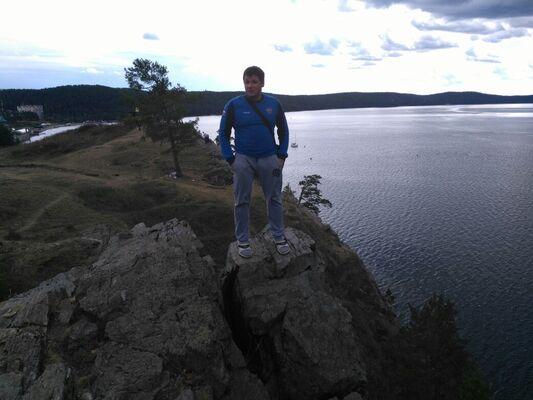 Фото мужчины Виталий, Ноябрьск, Россия, 33