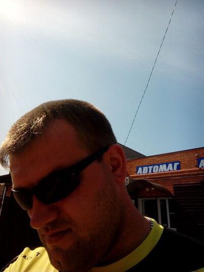 Фото мужчины Виктор, Краснодар, Россия, 33
