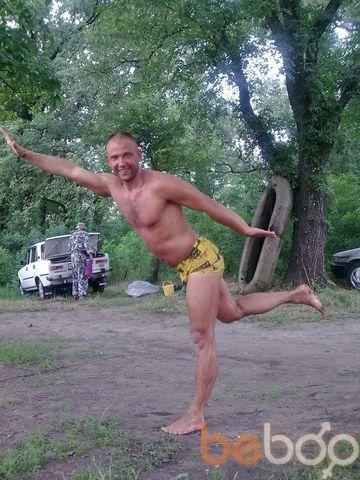 Фото мужчины ruslan, Днепродзержинск, Украина, 36