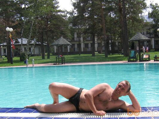 Фото мужчины vlad, Астана, Казахстан, 42