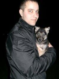 Фото мужчины Vitaly, Киев, Украина, 33