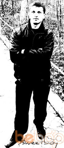 Фото мужчины Dimas, Ровно, Украина, 27