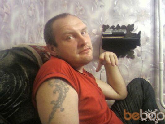 Фото мужчины avky, Ульяновск, Россия, 39