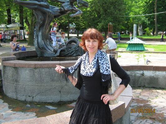 Гор конотоп знакомство украина