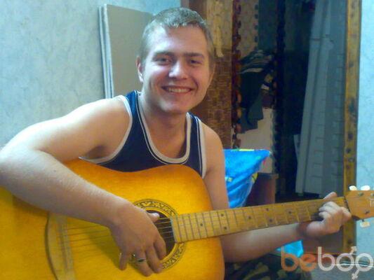 Фото мужчины VIKTOR, Харьков, Украина, 27