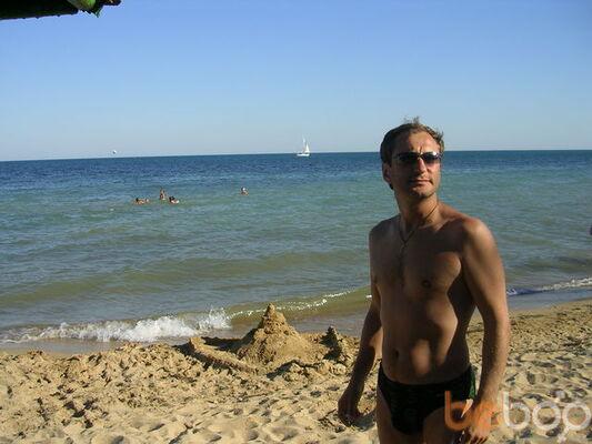 Фото мужчины dmitriy, Москва, Россия, 41