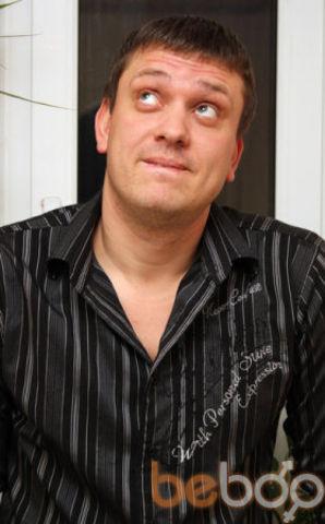 Фото мужчины Макс, Горловка, Украина, 38