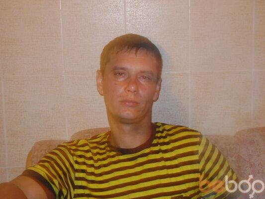 Фото мужчины maks003, Днестровск, Молдова, 38