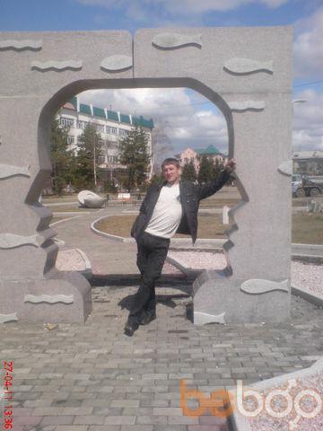 Фото мужчины красавчик, Ленинское, Россия, 31