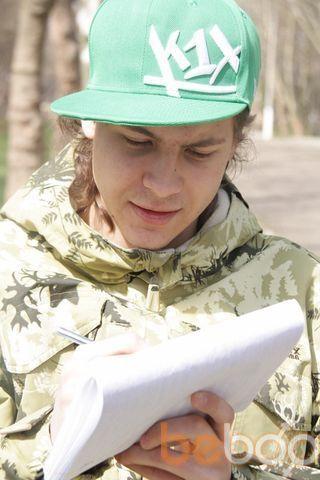 Фото мужчины vilya, Краснодар, Россия, 27