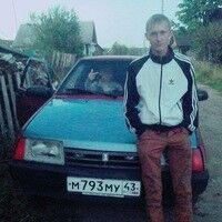 Фото мужчины Максим, Киров, Россия, 19