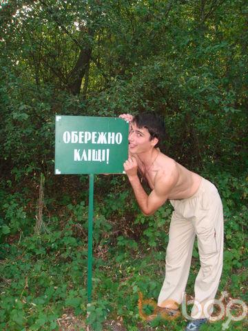 Фото мужчины anty33, Киев, Украина, 30