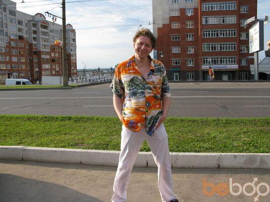 Фото мужчины buka, Москва, Россия, 38
